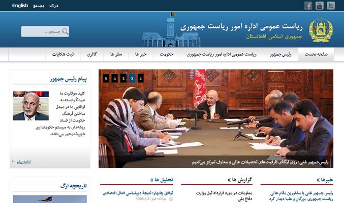 Administrative Office of the President AOP - Website